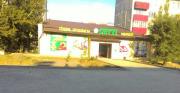 Satti Market г. Экибастуз